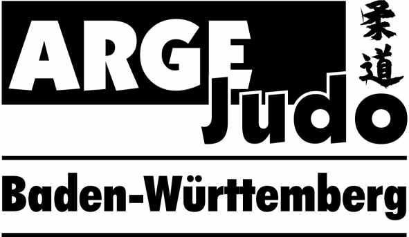 15.02.2020 SDEM u18 und u21 (Pforzheim)