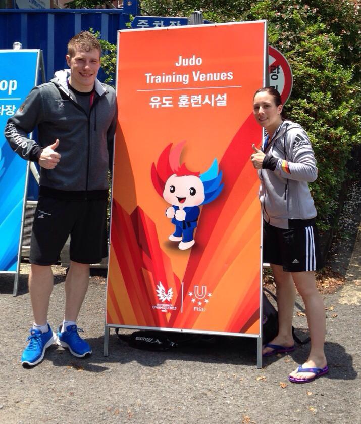 Universiade in Gwangju
